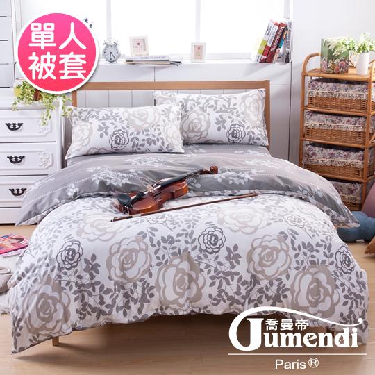 【法國Jumendi-玫瑰序曲】台灣製活性柔絲絨單人被套4.5x6.5尺