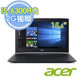 Acer VN7-592G-54Q3 15.6吋 i5-6300HQ 雙核 2G獨顯FHD進化輕薄 Win10電競筆電–送七巧包+acer保溫杯價格
