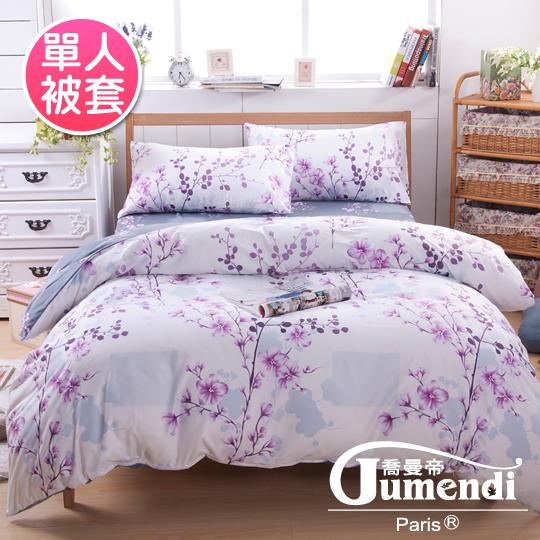 【法國Jumendi-花境私語】台灣製活性柔絲絨單人被套4.5x6.5尺