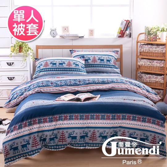 【法國Jumendi-馴鹿森林】台灣製活性柔絲絨單人被套4.5x6.5尺