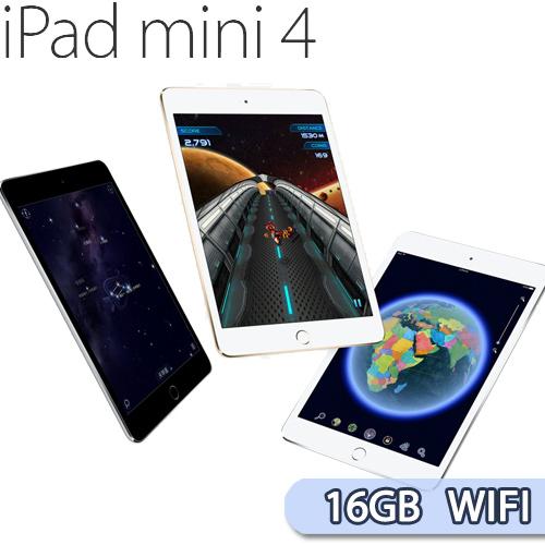 Apple iPad mini 4 Wi-Fi 16GB 平板電腦【送螢幕保護貼+皮套】