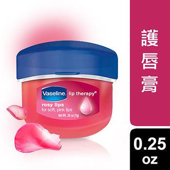 凡士林玫瑰瓶裝護脣膏0.25oz