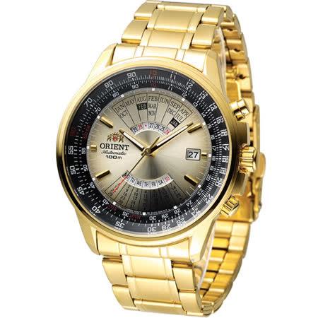 ORIENT 東方錶 MULTI-YEAR CALENDAR系列簡易萬年曆機械錶 FEU07004U