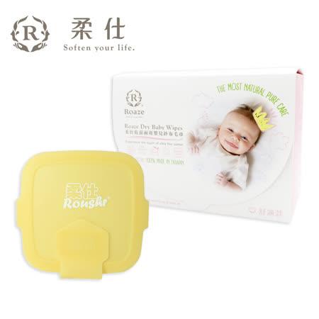 【BabyTiger虎兒寶】Roushr柔仕 矽膠抽取盒+乾濕兩用布巾(盒) 1+1 -小兵黃