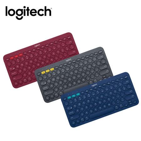 羅技 K380 跨平台藍牙鍵盤(灰黑/紅色/藍色)