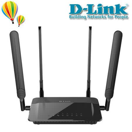 D-Link 友訊 DIR-842 Wireless AC1200 雙頻Gigabit 無線路由器