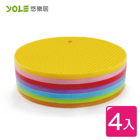 【YOLE悠樂居】蜂巢防滑隔熱墊(4入組)