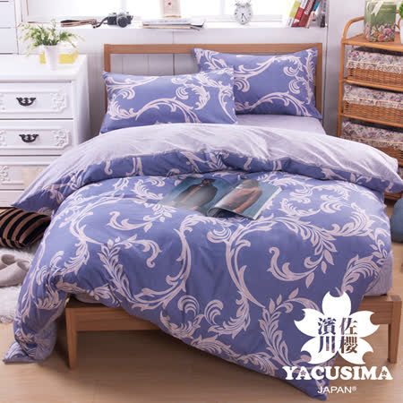 【日本濱川佐櫻-夜戀風情】台灣製雙人四件式精梳棉兩用被床包組