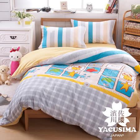 【日本濱川佐櫻-童話王國】台灣製雙人四件式精梳棉兩用被床包組
