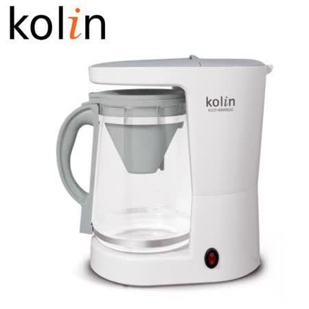 【歌林Kolin】泡茶咖啡兩用機 KCO-MN682C