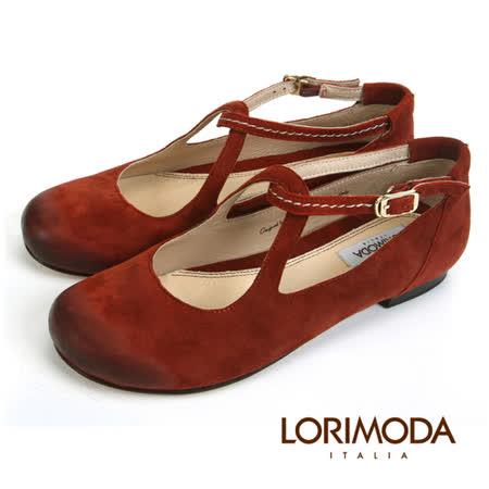 【LORIMODA】 義大利手工鞋 素面羊麂皮娃娃平底真皮防滑底 PRATO.A11(深橘色)