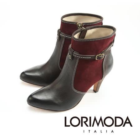 【LORIMODA】 義大利手工鞋 混搭風範皮革中統靴高跟真皮防滑底 VENICE.46(紫色)