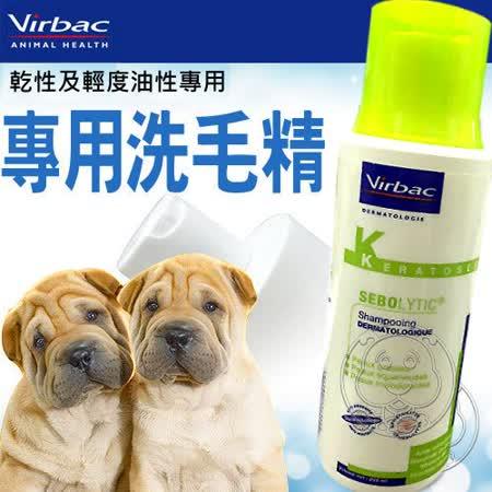 維克Virbac《舒碧婷》油性皮膚 皮脂漏專用洗毛精200ml