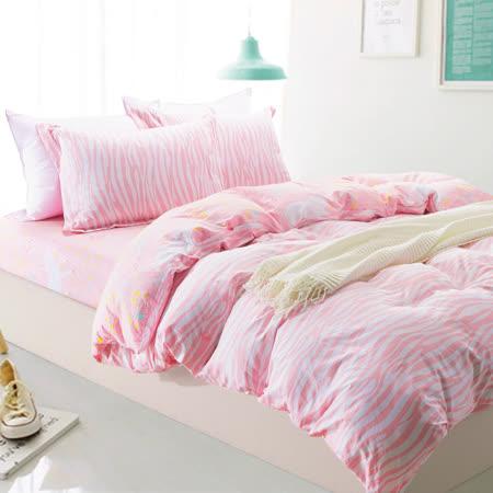 【鴻宇HongYew】美國棉/獨角獸的神祕夢境-雙人四件式兩用被床包組