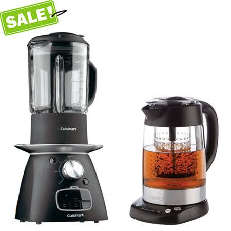 《Cuisinart》美國美膳雅冷熱多功能調理機(SSB-1TW)/贈電茶壺
