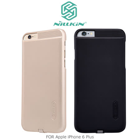 NILLKIN Apple iPhone 6 Plus Magic Case 能量盾無線充電接收背蓋