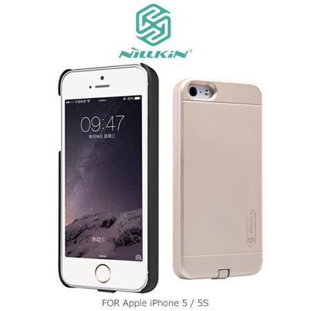 NILLKIN Apple iPhone 5/5S 能量盾無線充電背殼