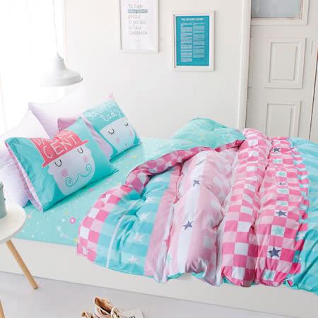 【鴻宇HongYew】美國棉/夢幻星空-雙人四件式兩用被床包組