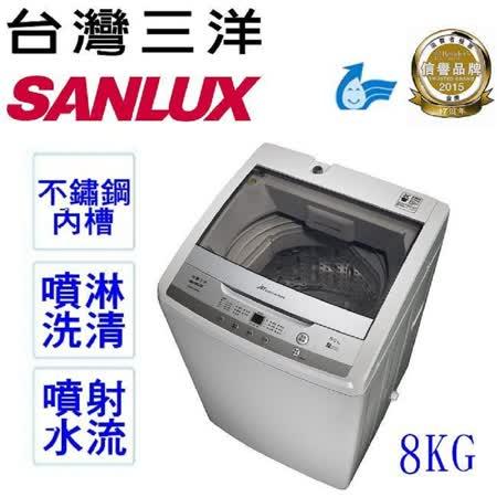 【台灣三洋 SANLUX】8公斤單槽洗衣機 ASW-95HTB