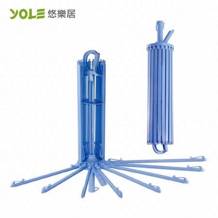 【YOLE悠樂居】傘型多功能曬衣架(2入組)