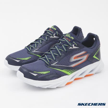 SKECHERS (男) 跑步系列 GO RUN Vortex - 54080NVOR