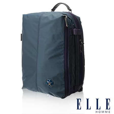 ELLE HOMME 時尚巴黎風格14吋筆電扣層休閒後背包 輕量防潑水設計款-藍EL83841-08