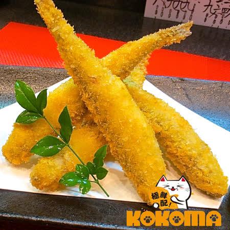 【極鮮配】黃金柳葉魚(200g±10%/包) 三種口感層次立即佔據您的味蕾