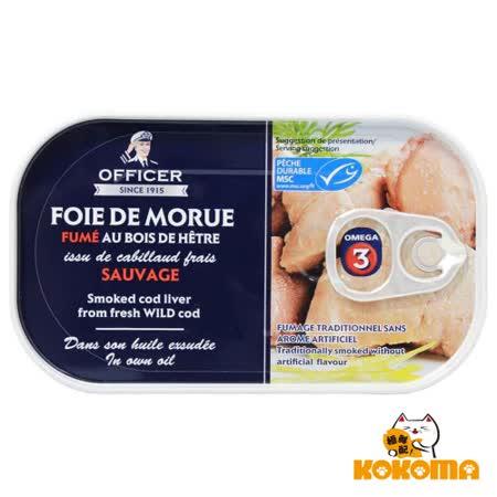【極鮮配】老船長鱈魚肝(120G/罐)丹麥第一品牌老船長