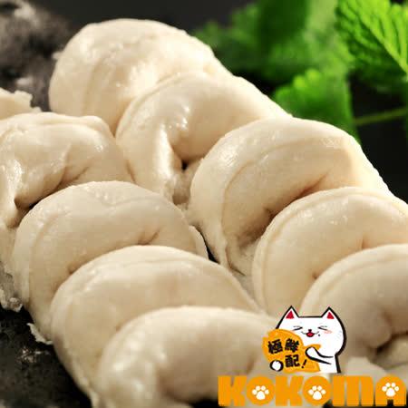 【極鮮配】海鰻手工花枝餃(110g±10%)海鰻魚漿皮,基隆手工口味