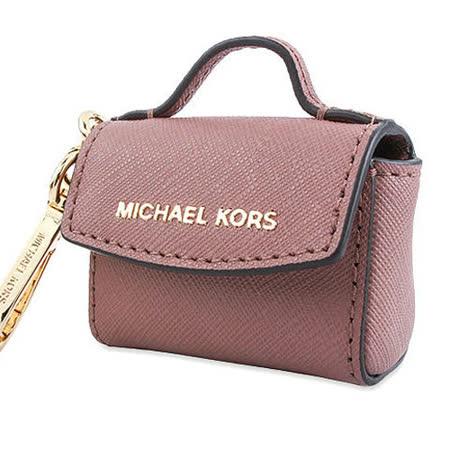 MICHAEL KORS  Ava迷你防刮皮革包吊飾-藕粉色