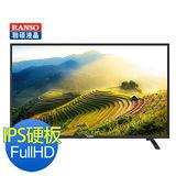 【RANSO聯碩】43型IPS硬板FullHD LED液晶顯示器+視訊盒(43R-DC1)送基本安裝
