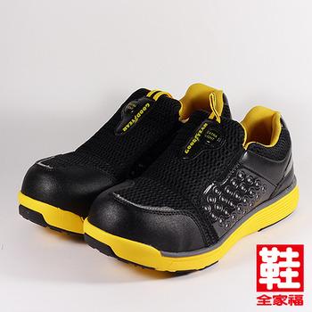 (男) GOODYEAR 市區街頭輕便防護鞋 黑黃 固特異 鞋全家福