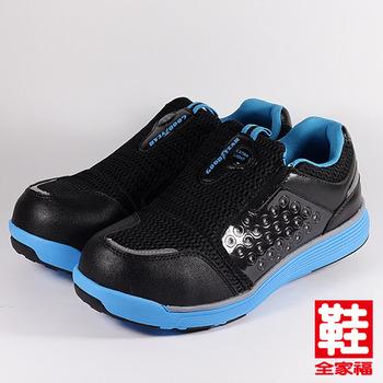 (男) GOODYEAR 市區街頭輕便防護鞋 黑藍 固特異 鞋全家福