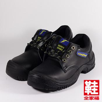 (男) GOODYEAR 綁帶安全鞋 黑 固特異 鞋全家福