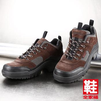 (男) PAMAX 銀纖反毛戶外安全鞋 咖  鞋全家福