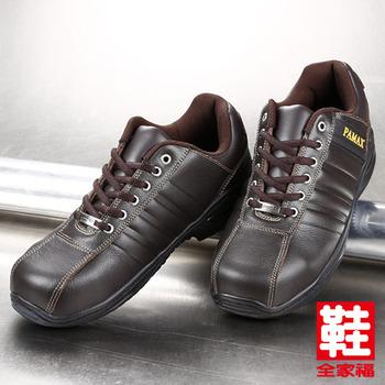 (男) PAMAX 超魔力高底安全鞋 咖  鞋全家福