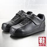 (男) PAMAX 超魔力止滑安全鞋 黑  鞋全家福