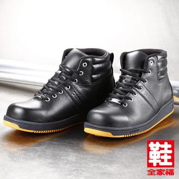 (男) PAMAX 高筒抗滑安全鞋 黑  鞋全家福