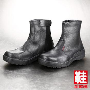 (男) PAMAX 拉鍊高筒安全鞋 黑  鞋全家福