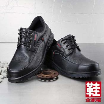 (尺寸) PAMAX 防穿刺綁帶環面鋼頭鞋 黑 特大尺寸款  鞋全家福