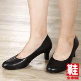 (女) Rin Rin 綿羊皮中跟上班鞋 黑  鞋全家福