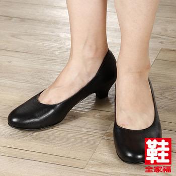 (女) Rin Rin 綿羊皮低跟上班鞋 黑  鞋全家福