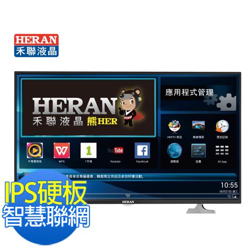 【HERAN禾聯】43吋HERTV 智慧聯網LED液晶顯示器+視訊盒(HD-43AC2)送基本安裝服務