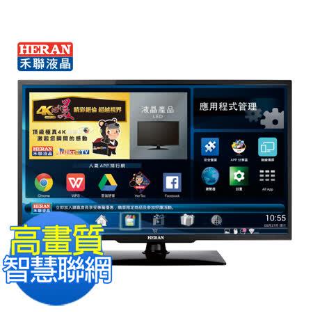 【HERAN禾聯】50型HERTV 智慧聯網LED液晶顯+視訊盒(HD-50AC2)送基本安裝服務
