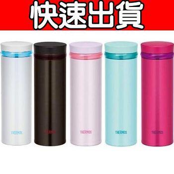 THERMOS膳魔師 不鏽鋼真空保溫杯0.5L (JNO-500/JNO-501)
