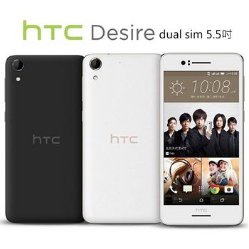 HTC Desire 728 dual sim 全鏡面 5.5吋智慧機 玻璃貼+清水套 八核心
