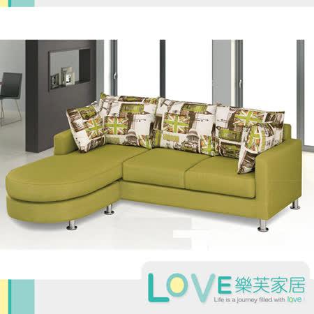 【LOVE樂芙】A16英國綠L型布沙發