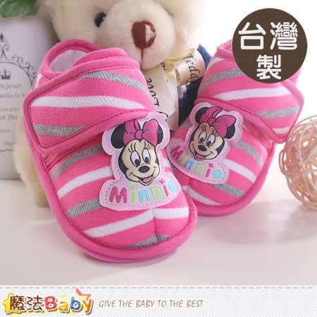 魔法Baby~台灣製迪士尼授權正版米妮寶寶健康學步鞋 sh8596