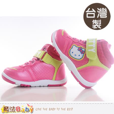 魔法Baby~台灣製Hello kitty授權正版女童高筒鞋 sh8688