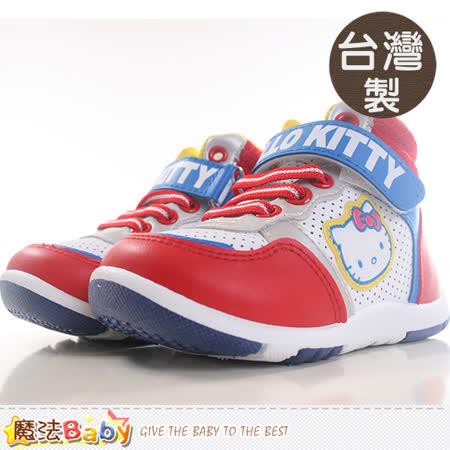 魔法Baby~台灣製Hello kitty授權正版女童高筒鞋 sh8695